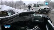 Ограничение за тежкотоварните автомобили