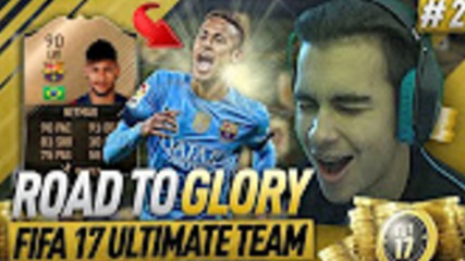 FIFA 17 ROAD TO GLORY 2 - OMGG BRONZE NEYMAR DESTROYED HIM - FIFA 17 ULTIMATE TEAM