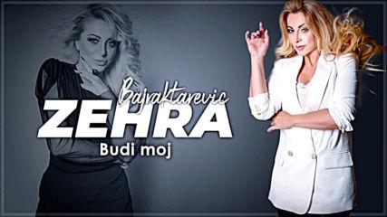 Zehra Bajraktarevic - Budi moj (hq) (bg sub)