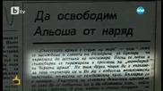 Пореден разгорещен ден на парламентарната сцена Сълза и смях - Господари на Ефира