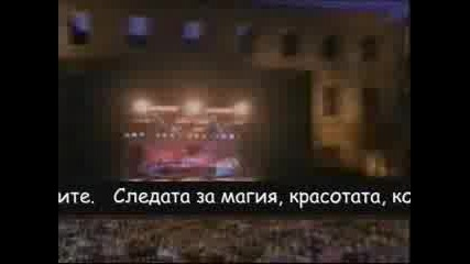 Roxette - Listen To Your Heart (бг)