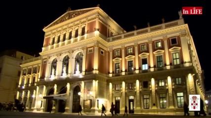 Безгранична Вяра-Финал епизод 12 Виена