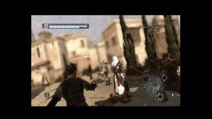 Assassins Creed Fight