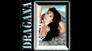 Dragana Mirkovic - Svetinja - (audio 1997)