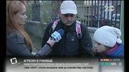 """Митко няма да се върне в училище """"Братя Миладинови"""""""