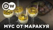 Най-популярният десерт в Бразилия
