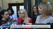 ЗА ДЕЦАТА СИРАЦИ: Омбудсманът внесе предложения за законови промени