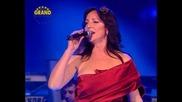 Ana Bekuta - Ja nisam rodjena da zivim sama ( Sava Centar 22.02.2012 )