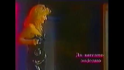 Vesna Zmijanac - Kraljica tuge - Da pitamo zajedno - (RTS 1988)
