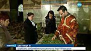 Църквата отбелязва посрещането на Исус в Йерусалим