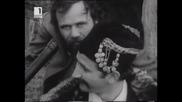 Васил Левски - Демонът на Империята (1971) - Част 8, 2/2