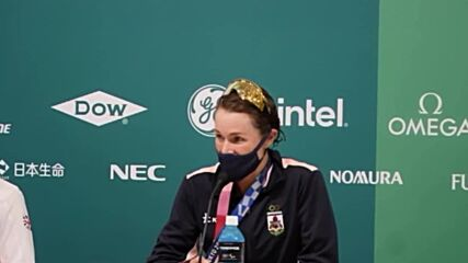 Japan: Bermuda claims first-ever gold with triathlete Flora Duffy