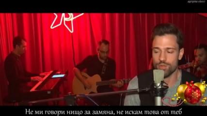 ❄ Ч. Н. Г. ❄ Konstantinos Argiros- Den eho polla | Превод