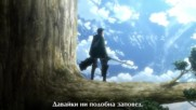 Attack on Titan Епизод 18 [ Бг Субс ] Върховно Качество