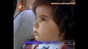 Любов и Наказание - 62 последен епизод - Шахнур, Ясемин и Йомер на път за Ван Бг Субтитри 21