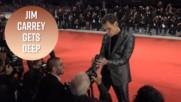 Джим Кери раздава целувки на червения килим във Венеция