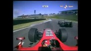 Formula 1 - Schumacher Brazil 2006