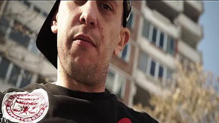 Homelesz Kaskata - Koi Si Kude Si Кой Си Къде Си Official Music Video