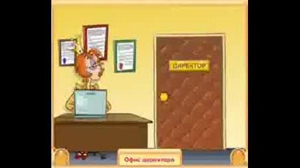 Руски епически рап за интернет : - )