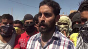 Tunisia: Protesters clash with security forces in southern town of Remada