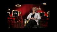 Dancing Stars - Нана Гладуиш - представяне