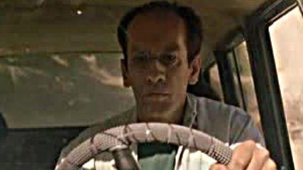 Вятърът ще ни понесе - част 2 (игр.филм - Иран 1999 - Bad Ma Ra Khahad Bord)