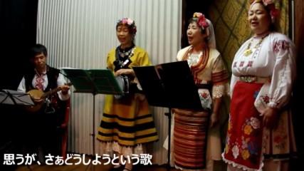Японци изпълняват български фолклор, 15.09.2015 г.