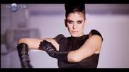 Анелия - Обичам те, 2009