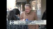 Българите гледат вече по-оптимистично за по-бърз изход от кризата