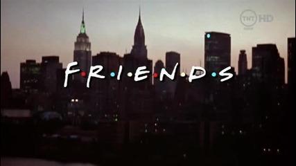 Приятели Сезон 1 Епизод 2