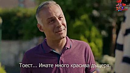Моята Сладка Лъжа епизод 4 бг. суб.