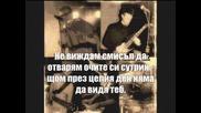 Egoist - За теб и за мен (demo) New!