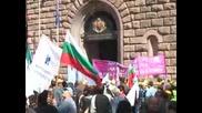 Поредните протести