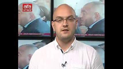Ивелин Николов с коментар за поредното любовно обяснение на Бойко към кадри на Дпс - 08.07.2014