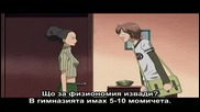 [ Bg Sub ] Nana - Епизод 2 - Високо Качество