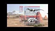 - Бг - Планетата на Динозаврите Епизод 4 - 2/2