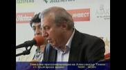 Феновете Засипаха С Обиди Александър Томов