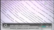 Красимир Каракачанов за цената да подкрепи кабинета