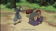 Naruto Shippuuden 233 [bg Sub] Високо Качество