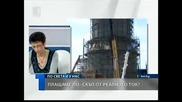Ток по - скъп от реалното , Топлофикация ще връща лихви - Бнт 22 март 2011
