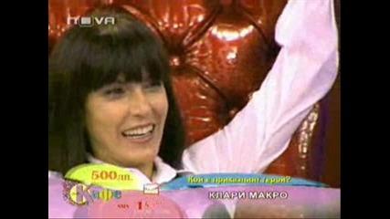 Diana Lubenova - If you feel my love