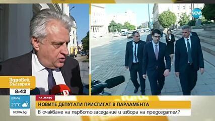 Рашков за подслушванията: Ще станат ясни неща, които прокуратурата не иска да оповести