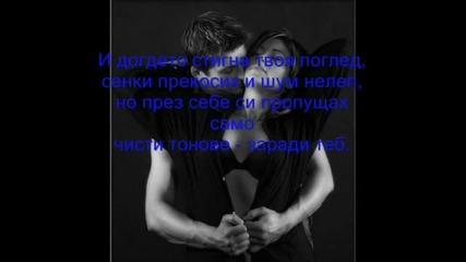 Поема