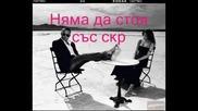 Vasilis Karas -Me ta xeria Stavromena(превод)