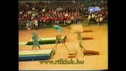 Прескочи кобила - падане