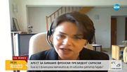Журналист: Саркози е политически труп