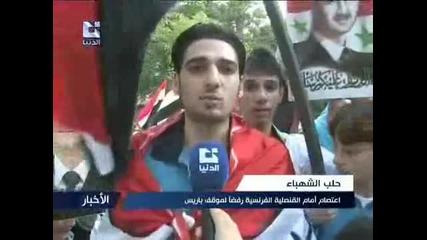 Стачка на Сирийците пред Френското консулство гп. Халеб