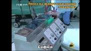 Господари На Ефира - Липса На Животоспасяващи Лекарства - 10.06.2008 *High Quality*