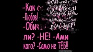 G - baby, Qsmin & Stefan Lalchev ft. Xtazy - Колко те обичам text