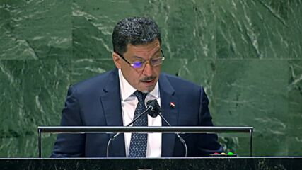 UN: Yemeni FM calls on international community to 'end the suffering of our people'